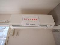 冷暖房・空調設備:もちろんエアコンも設置しております♪